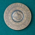 Latvian SSR - Table Medal