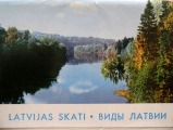 Postcard Set - Latvian Views. 1965, 16 pcs.