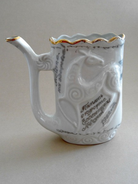 Mug for mineral water, porcelain