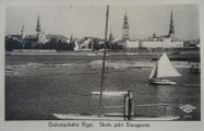 Postcard - The capital city of Riga. View across the Daugava