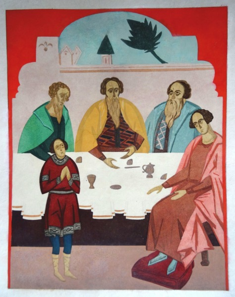Illustration for the book by A. Pushkin Boris Godunov