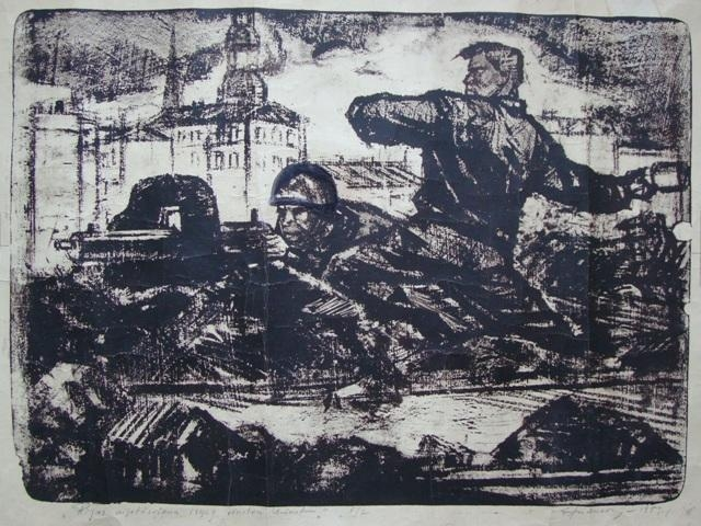Riga defense of 1941 the Germans attacking