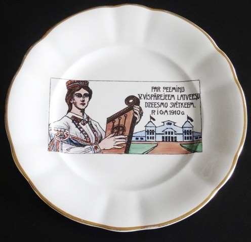 Plate. In memory of General Song Festival