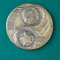 Soviet Latvia 1919-1979 - Table Medal