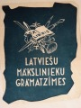 Latvian writers bookmarks at 23 pages