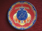 Plate - 50 years of the coronation of Elizabeth II, porcelain, Ø 20.5 cm