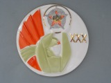 Memorial table decor, 30th anniversary of World War II, porcelain, 1975, d 13 cm