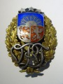 Coat of arms of Latvia VRT State Riga Technical College. Enamel, metal, 1930
