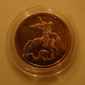 "Coin Saint George the Victorious. 2007 Gold 999 "", total weight: 7.80 g."