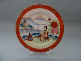 "Japanese plate with hold ""Fujiyama"" h 18.5 cm"