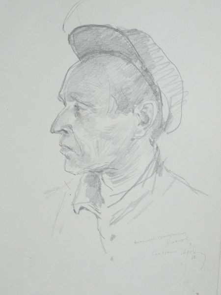 Man's portrait